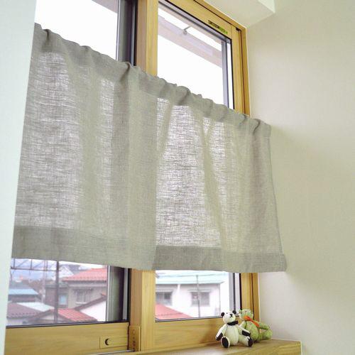 自然な風合いと独特の透け感が魅力!無地 麻(リネン)100%天然素材 カフェカーテン